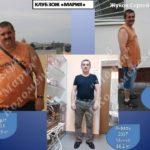 Sergey -36kg