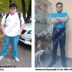 Grigoriy -36kg