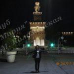 Фонтан перед замком Сфорца